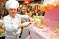 самый большой в Украине свадебный торт